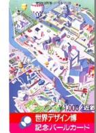 Carte Prepayee JAPON * (1863) BALLON * MONTGOLFIERE - Hot Air Balloon * Aerostato * Heißluft Prepaid CARD JAPAN - - Sport
