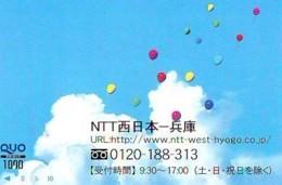 Carte Prepayee JAPON * (1867) BALLON * MONTGOLFIERE - Hot Air Balloon * Aerostato * Heißluft Prepaid CARD JAPAN - - Sport