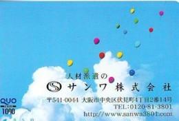 Carte Prepayee JAPON * (1865) BALLON * MONTGOLFIERE - Hot Air Balloon * Aerostato * Heißluft Prepaid CARD JAPAN - - Sport