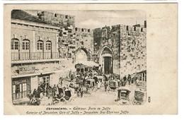 Jérusalem - Extérieur - Porte De Jaffa - 2 Scans - Israel
