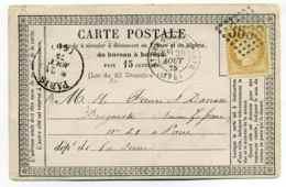 Carte Précurseur : T17 SAINT GERMAIN EN LAYE / Dept 72 Seine Et Oise / 1875 - Marcophilie (Lettres)