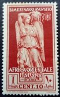 Afrique Orientale Italienne Africa Italiana 1938 Yvert 24 * MH - Africa Orientale