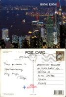 HONG KONG POSTCARD - China (Hongkong)