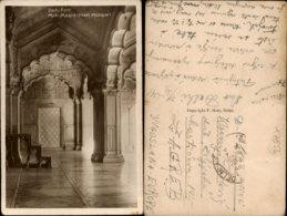 DELHI FORT,INDIA POSTCARD - Inde