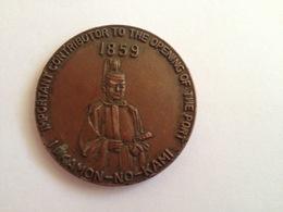 Japan: Medal Yokohama Port - Iikamon-no-kami Contributor 1859 - Professionnels / De Société