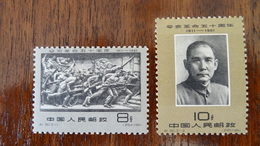 #528B# CHINA MICHEL 606/607 MH**. THE 10f HAS SOME TONED SPOTS. SEE PICTURES FOR CONDITION. - 1949 - ... People's Republic
