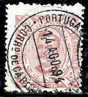 !■■■■■ds■■ Congo 1894 AF#04ø King Carlos Neto 15 Réis 12,5 Postmark (x12541) - Congo Portuguesa