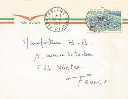 Cote D'Ivoire 1971 Adjame Vridi Thermal Energy Plant Cover - Ivoorkust (1960-...)