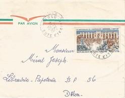 Cote D'Ivoire 1972 Guiglo Townhall Bondoukou Cover - Ivoorkust (1960-...)