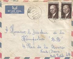 Gabon 1963 Ndjola Premier Leon Mba Future President Cover - Gabon (1960-...)