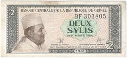 Guinea - Guinee 2 Sylis 1981 Pk 21 A Ref 2 - Guinea