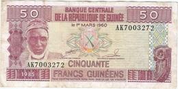 Guinea - Guinee 50 Francs 1985 Pk 29 A Ref 11 - Guinea
