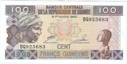 Guinea - Guinee 100 Francs 1998 Pk 35 A.2 Ref 13 - Guinea