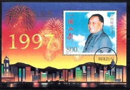 China 1997 Mi.nr.:Block 79 Briefmarkenausstellung  Oblitérés / Used / Gestempeld - 1945-... République De Chine
