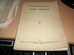 Spomenica Jase Tomica  Izdanje Zastave Novi Sad 1923 150 Pages + Photo - Books, Magazines, Comics
