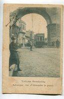 Thessalonique Salonique Tramway Arc D'alexandre Le Grand - Grèce