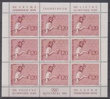 YUGOSLAVIA 1976 OLYMPIC GAMES LONG JUMP SHEETLET - Jumping