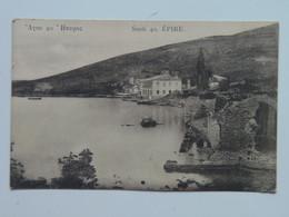 Greece 142 Zante Sant Epire 1920 Ed C V Hariton - Greece