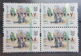 Lebanon 2009 Fiscal Revenue Stamp 1000 L - MNH - Traditional Clothes - Folklore - Blk/4 - Lebanon