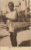 TAMBOURIN / BELLE ANIMATION / BEAU PLAN - Burkina Faso