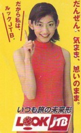 Télécarte Japon * JTB * (489) * PHONECARD JAPAN * TELEFONKARTE * - Publicité