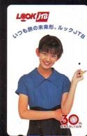 Télécarte Japon * JTB * (492) * PHONECARD JAPAN * TELEFONKARTE * - Publicité