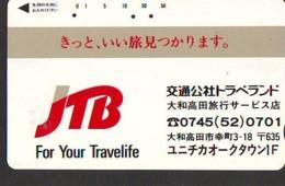 Télécarte Japon * JTB * (498) * PHONECARD JAPAN * TELEFONKARTE * - Publicité