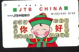Télécarte Japon * JTB * (509) * PHONECARD JAPAN * TELEFONKARTE *  China Related - Publicité