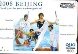 Carte Prepayee Japon * JTB * (510) * CARD JAPAN * KARTE *  China Related - Publicité