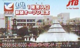 Télécarte Japon * JTB * (493) * PHONECARD JAPAN * TELEFONKARTE * - Publicité