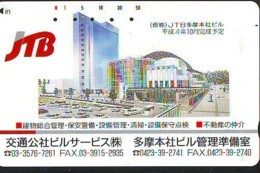 Télécarte Japon * JTB * (496) * PHONECARD JAPAN * TELEFONKARTE * - Publicité