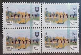 Lebanon 2011 MNH Fiscal Revenue Stamp - 5000L - Taanayel - Blk/4 - Laos