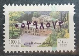 Lebanon 2012 MNH Fiscal Revenue Stamp - 1000L - Beit Edine Palace - Laos
