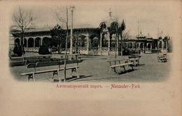 UKRAINE EX RUSSIE -  ODESSA - ALEXANDRE - ALEXANDER PARK - Ukraine