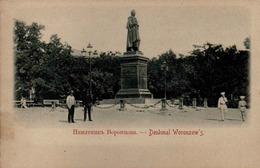 UKRAINE EX RUSSIE -  ODESSA - DENKMAL WORONZOW'S - Ukraine