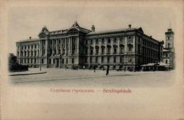 UKRAINE EX RUSSIE -  ODESSA - GERICHTSGEBÄUDE - Ukraine