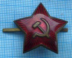 USSR Soviet Army RUSSIA Uniform Military Cockade Hat Badge Red Star. 1940-1950s - Uniforms