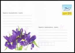 UKRAINE 2009. (9-3008). IRIS FLOWERS. Postal Stationery Stamped Cover (**) - Ukraine