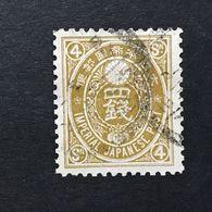 ◆◆◆Japón 1888  New Koban  4Sen  USED  AA3057 - Japan