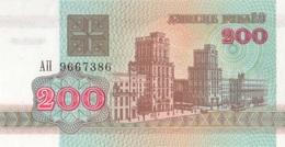 Belarus / 200 Roubles / 1992 / P-9(a) / UNC - Belarus
