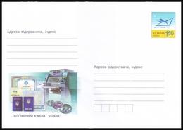 UKRAINE 2009. (9-3498). POLYGRAPHIC PRINTING PLANT ''UKRAINA''. Postal Stationery Stamped Cover (**) - Ukraine