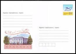 UKRAINE 2009. (9-3408). 550 YEARS OF BERSHAD TOWN, VINNYTSA REGION. Postal Stationery Stamped Cover (**) - Ukraine