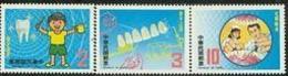 1982 Dental Health Stamps Nurse Doctor Medicine Dentist Kid - 1945-... Republic Of China