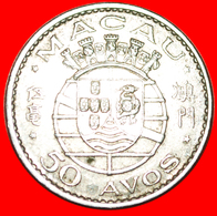 + PORTUGAL COLONY: MACAO ★ 50 AVOS 1972 DRAGON! LOW START ★ NO RESERVE! - Macau