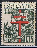 (1E 111)  ESPAÑA // YVERT 710 // EDIFIL 950  // 1941 - 1931-Aujourd'hui: II. République - ....Juan Carlos I