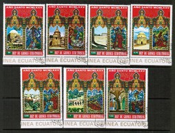 EQUATORIAL GUINEA  Scott # UNLISTED VF USED EASTER PAINTINGS (Stamp Scan # 504) - Equatorial Guinea
