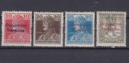France Occupation Hungary Arad 1919 Yvert#23-26 Mi#26-29 Mint Hinged - Ungarn (1919)