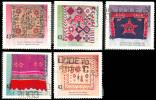Canada (Scott No.1461-65) (o) Série Complète / Complet Set) (o) NOTE - 1952-.... Règne D'Elizabeth II