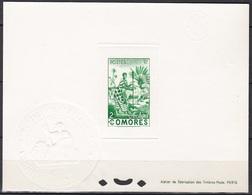 Comoros Sc33 Comoro Woman Grinding Grain, Deluxe Proof, Epreuve - Agriculture