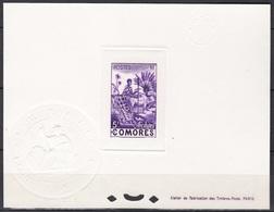 Comoros Sc34 Comoro Woman Grinding Grain, Deluxe Proof, Epreuve - Agriculture